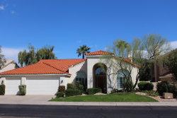 Photo of 9663 N 117th Street, Scottsdale, AZ 85259 (MLS # 6082527)