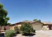Photo of 42184 W Venture Road, Maricopa, AZ 85138 (MLS # 6084268)