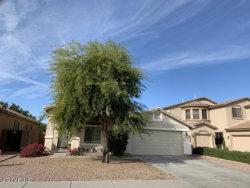 Photo of 11914 N 150th Lane, Surprise, AZ 85379 (MLS # 6084819)