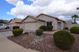 Photo of 16126 W Cottonwood Street, Surprise, AZ 85374 (MLS # 6085168)