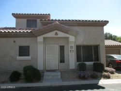Photo of 15683 N 79th Drive, Peoria, AZ 85382 (MLS # 6085814)