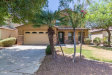 Photo of 18282 N Kari Lane, Maricopa, AZ 85139 (MLS # 6090876)