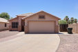 Photo of 1694 N La Mora Drive, Goodyear, AZ 85338 (MLS # 6095277)