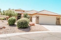 Photo of 3048 N 152nd Drive, Goodyear, AZ 85395 (MLS # 6097862)