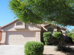 Photo of 4354 E Abraham Lane, Phoenix, AZ 85050 (MLS # 6097886)
