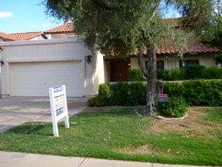 Photo of 439 E Barbara Drive, Tempe, AZ 85281 (MLS # 6098401)