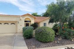 Photo of 153 W Myrna Lane, Tempe, AZ 85284 (MLS # 6099606)