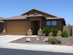 Photo of 11832 W Donald Drive, Sun City, AZ 85373 (MLS # 6101947)