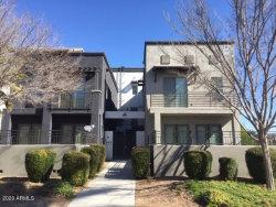 Photo of 300 N Gila Springs Boulevard, Unit 138, Chandler, AZ 85226 (MLS # 6102221)