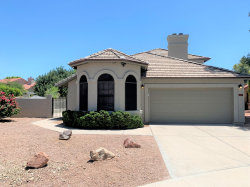 Photo of 18651 N 70th Avenue, Glendale, AZ 85308 (MLS # 6102515)