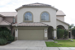 Photo of 5203 W Megan Street, Chandler, AZ 85226 (MLS # 6102535)