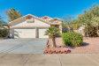 Photo of 2508 N 138th Avenue, Goodyear, AZ 85395 (MLS # 6102647)