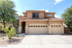 Photo of 5435 W Buffalo Street, Chandler, AZ 85226 (MLS # 6108582)