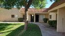 Photo of 17227 N 16th Drive, Unit 11, Phoenix, AZ 85023 (MLS # 6112242)