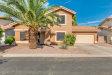 Photo of 1429 N Dana Street, Gilbert, AZ 85233 (MLS # 6113001)