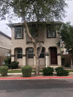 Photo of 10038 E Impala Avenue, Mesa, AZ 85209 (MLS # 6114509)