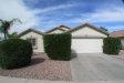 Photo of 12744 W Larkspur Road, El Mirage, AZ 85335 (MLS # 6115920)