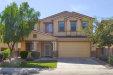 Photo of 43615 W Bailey Drive, Maricopa, AZ 85138 (MLS # 6117759)
