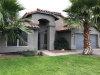 Photo of 12471 W Holly Street, Avondale, AZ 85392 (MLS # 6122689)