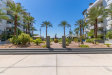Photo of 945 E Playa Del Norte Drive, Unit 5013, Tempe, AZ 85281 (MLS # 6127930)