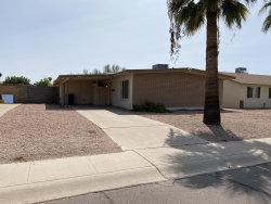 Photo of 1665 E Palmcroft Drive, Tempe, AZ 85282 (MLS # 6133818)