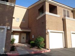 Photo of 1335 E June Street, Unit 240, Mesa, AZ 85203 (MLS # 6134608)