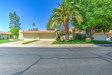 Photo of 7834 E Spanish Oaks Drive, Scottsdale, AZ 85258 (MLS # 6134848)
