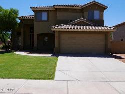Photo of 461 W Ebony Way, Chandler, AZ 85248 (MLS # 6134958)