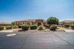 Photo of 17917 W Montebello Avenue, Litchfield Park, AZ 85340 (MLS # 6135601)
