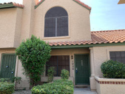 Photo of 4901 E Kelton Lane, Unit 1056, Scottsdale, AZ 85254 (MLS # 6136293)