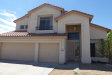 Photo of 5333 W Mercury Place, Chandler, AZ 85226 (MLS # 6137982)