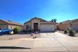 Photo of 8737 E Onza Avenue, Mesa, AZ 85212 (MLS # 6138745)