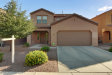 Photo of 12039 W Leather Lane, Peoria, AZ 85383 (MLS # 6150417)