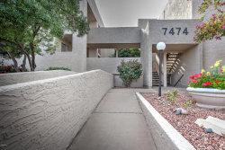 Photo of 7474 E Earll Drive, Unit 314, Scottsdale, AZ 85251 (MLS # 6151739)