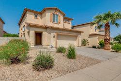 Photo of 1244 E Julian Drive, Gilbert, AZ 85295 (MLS # 6153960)