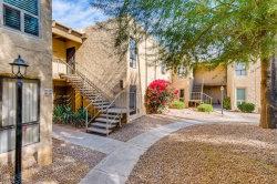 Photo of 4950 N Miller Road, Unit 203, Scottsdale, AZ 85251 (MLS # 6167374)
