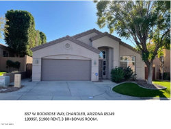 Photo of 837 W Rockrose Way, Chandler, AZ 85248 (MLS # 6167857)