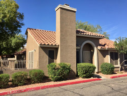 Photo of 7040 W Olive Avenue, Unit 35, Peoria, AZ 85345 (MLS # 6171054)