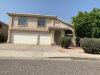 Photo of 6416 N 78th Lane, Glendale, AZ 85303 (MLS # 6174859)