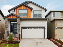 Photo of 15939 SE Tallina DR, Damascus, OR 97089 (MLS # 19075895)