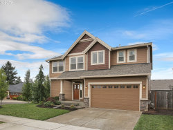 Photo of 19139 WINDMILL DR, Oregon City, OR 97045 (MLS # 19443432)