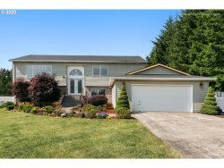 Photo of 15981 S CAMELLIA CT, Oregon City, OR 97045 (MLS # 20312664)