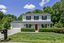 Photo of 1512 Silverdale Lane, Knoxville, TN 37922 (MLS # 1004179)