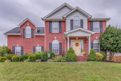 Photo of 5726 Copperleaf Drive, Knoxville, TN 37931 (MLS # 1016493)