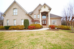 Photo of 12723 Watergrove Drive, Knoxville, TN 37922 (MLS # 1027718)