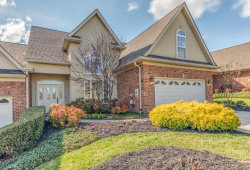 Photo of 1023 Cragfont Way, Knoxville, TN 37923 (MLS # 1031562)