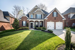 Photo of 1108 Whisper Trace Lane, Knoxville, TN 37919 (MLS # 1038480)