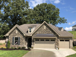 Photo of 11845 Lakehurst Lane, Knoxville, TN 37934 (MLS # 1038527)