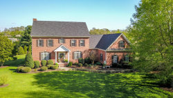 Photo of 3584 Helmsley Court, Maryville, TN 37803 (MLS # 1038905)