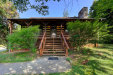 Photo of 425 E Norton Rd, Knoxville, TN 37920 (MLS # 1046555)